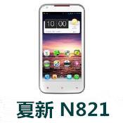 夏新N821官方线刷包_N828_V5.6_201