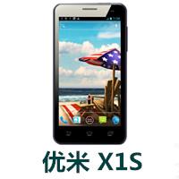 优米X1S官方线刷包_UIMI X1S 20130