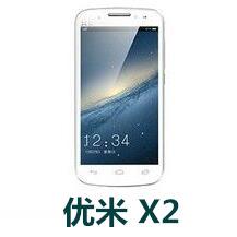 优米X2官方线刷包_UIMI X2 2013102