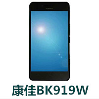 康佳BK919W官方线刷包_bk919w_1.04.A31固件RO