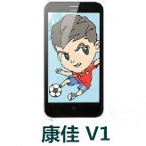 康佳V1官方线刷包_康佳Komi V1 CH.