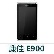 康佳E900官方线刷包_康佳E900_A4_1