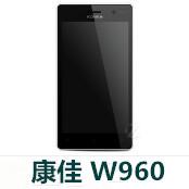 康佳W960官方线刷包_康佳W960_CH.1