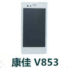 康佳V853官方线刷包_康佳V853_CH_1