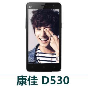 康佳D530官方线刷包_康佳D530_CH_1