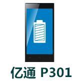 亿通P301官方线刷包_亿通P301_A23_