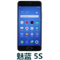 魅蓝5S官方线刷包下载 魅蓝M612固