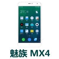 魅族MX4官方线刷包下载 魅族MX4固
