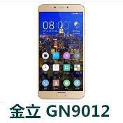金立GN9012官方线刷包_金立S6 Pro
