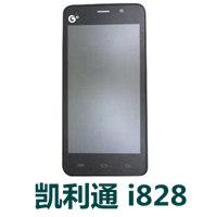 凯利通i828官方线刷包_凯利通i828_