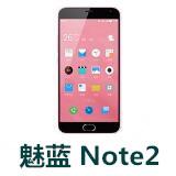 魅蓝Note2官方线刷包下载 魅蓝Note