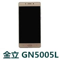 金立GN5005L官方线刷包_金立金刚2移动4G版固件ROM下载 解锁救砖