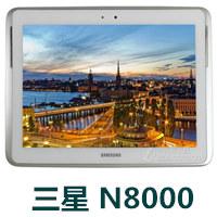 三星N8000官方线刷包_三星Galaxy N