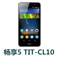 华为畅享5 电信4G TIT-CL10官方线