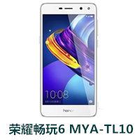 荣耀畅玩6 移动4G MYA-TL10官方线