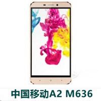 中国移动M636官方线刷包_中国移动A2移动4G固件ROM下载 解锁救砖