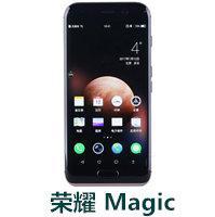 荣耀NTS-AL00官方线刷包_荣耀Magic