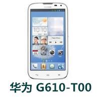 华为G610-T00官方线刷包_华为G610-