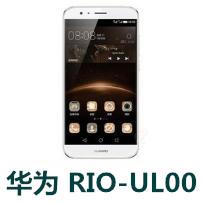 华为RIO-UL00官方线刷包_华为G7 Pl