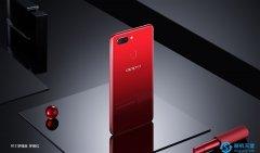 OPPO R15及R15梦镜版全面屏手机发