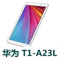 华为T1-A23L官方线刷包_荣耀T1 LTE
