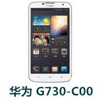 华为G730-C00官方线刷包_华为G730-