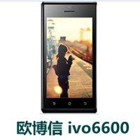 欧博信ivo6600官方线刷包_欧博信iv