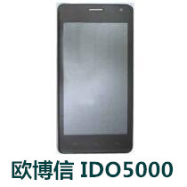 欧博信IDO 5000官方线刷包_欧博信I