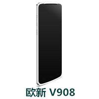 欧新V908官方线刷包_欧新HOSIN V90