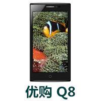 优购Q8官方线刷包_优购UOOGOU Q8固