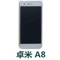 卓米A8官方线刷包_卓米A8移动4G手
