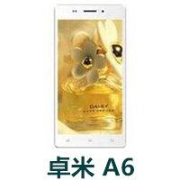 卓米A6官方线刷包_卓米A6A/A6B手机