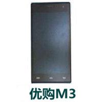 优购M3B/M3Q6A官方线刷包_优购M3B/
