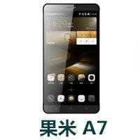 果米A7官方线刷包_果米A7 移动4G