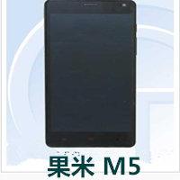 果米M5官方线刷包_果米M5 固件ROM