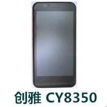 创维CY8350官方线刷包_创维CY8350