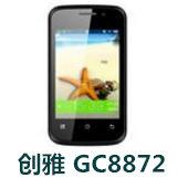 创维GC8872官方线刷包_创维GC8872
