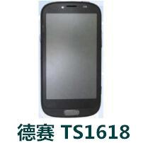 德赛TS1618官方线刷包_德赛DESAY TS1618固件ROM下载 解锁救砖