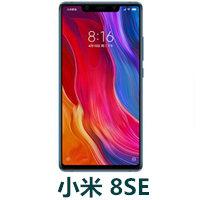 小米8SE官方线刷包_小米8SE固件ROM