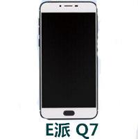 E派 Q7官方线刷包_E派Q7固件ROM下