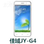 佳域JY-G4官方线刷包_佳域JY-G4固