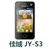 佳域JY-S3官方线刷包_佳域JY-S3固