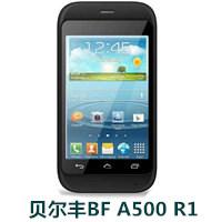 贝尔丰_BF A500 R1官方线刷包_贝尔丰A5000固件ROM下载 解锁救砖