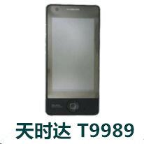 天时达T9989官方线刷包_天时达T9