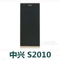 中兴S2010官方线刷包_中兴S2010固件ROM下载 解锁救砖