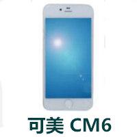 可美CM6线刷包_可美CM6救砖包_CM6