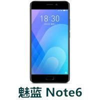 魅蓝Note6电信版线刷包下载_魅蓝no