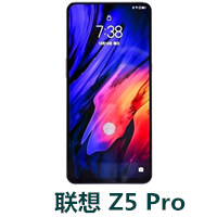 联想Z5Pro线刷包_联想Z5Pro固件ROM下载 解锁救砖