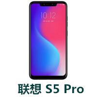 联想S5 Pro线刷包_联想S5 Pro固件ROM下载 无法开机系统救砖