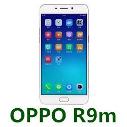 OPPO R9m远程解锁案例 R9m屏幕密码忘记该如何
